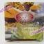 ครีมขมิ้นผสมบัวหิมะ KIM คิมคอสเมติกส์ ของแท้ ขายราคาส่งถูก Whitening Turmeric And Snowlouts Cream thumbnail 12