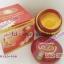 ครีมโสมผสมผงไข่มุก KIM สูตรลดฝ้าถาวร กล่องแดง ของแท้ราคาส่งถูก Whitening Ginseng and Pearl Cream thumbnail 1