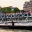 EC01 ฝรั่งเศส -ปารีส -ตูร์-ลุ่มแม่น้ำลัวร์ 7 วัน 4 คืน ต.ค.-พ..ย 59 thumbnail 7