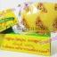 สบู่ขมิ้นแท้ 100% เคบารเทอร์ Tumeric With Vitamin E Soap BY K.Brothers thumbnail 1