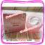 ครีมซากุระ หน้าใส Sakura Cream 5G.ราคาส่งถูก thumbnail 1
