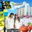 HILIGHT.. SKI IN KOREA ON DEC'16 5D3N ร์(LJ) 01 – 31 ธันวาคม 2559 18,900.- thumbnail 1