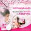 สบู่นมฮอกไกโด นะริน ฮอกกิ Nalin Hokky soap ของแท้ ราคาส่งขายถูก thumbnail 5