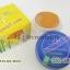 ครีมแบมบูBB BAMBOO ครีมประทินผิว สูตรขมิ้น กล่องเหลือง ตลับขาวฝาน้ำเงิน ของแท้ thumbnail 5