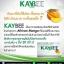 Kaybee Perfect เผาผลาญไขมันส่วนเกิน หุ่นเปลี่ยน ชีวิตเปลี่ยน หยุดแล้วไม่โยโย้ thumbnail 2