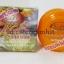 ครีมขมิ้นผสมบัวหิมะ KIM คิมคอสเมติกส์ ของแท้ ขายราคาส่งถูก Whitening Turmeric And Snowlouts Cream thumbnail 7