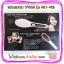 แปรงหวีผมไฟฟ้า แปรงผมตรง Fast Hair Straightener รุ่น HQT-906 (Pink) thumbnail 4