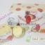 ครีมไข่มุกผสมบัวหิมะ KIM กล่องขาวเหลือง ของแท้ราคาส่งถูก Whitening Pearl and Snowlotus Cream thumbnail 2