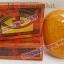 สบู่ก้าวพฤกษามะขาม กล่องส้ม ของแท้ ราคาส่งถูกสุด thumbnail 1
