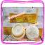 ครีมไข่มุกผสมคอลลาเจน SKY ของแท้ กล่องเหลือง ตลับขาว ของแท้ ราคาส่งถูก PEARL COLLAGEN NATURAL CREAM thumbnail 5