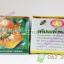 ครีมนมผึ้งผสมโสม เกรดA ของแท้ 100% ราคาถูกสุดๆๆ SKY thumbnail 4