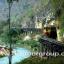 กาญจนบุรี 2 วัน 1คืน thumbnail 1