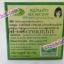 สบู่น้ำนมข้าว Rice Milk soap JAM ราคาส่งขายถูก thumbnail 4