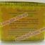 ครีมไข่มุกบัวหิมะผสมน้ำนมข้าว Happy กล่องสีเหลือง เนื้อสีขาว ขายส่งถูก thumbnail 4