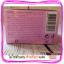 ครีมพอลล่ากล่องชมพุ POLLA ครีมหน้าขาวพอลล่าชมพู Anti-Melasma Cream ราคาส่งขายถูก thumbnail 4