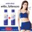 Verena Sure Body Firming Spray สเปรย์กระชับสัดส่วนชัวร์ - เวอรีน่าชัวร์ บอดี้ เฟิร์มมิ่ง สเปรย์ thumbnail 3