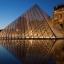EC01 ฝรั่งเศส -ปารีส -ตูร์-ลุ่มแม่น้ำลัวร์ 7 วัน 4 คืน ต.ค.-พ..ย 59 thumbnail 10