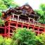 ฟุกุโอกะ เบปปุ ยูฟุอิน คุมาโมโต้ ซากะ 5วัน 3คืน พ.ค-ก.ค 61 thumbnail 9