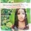 แชมพูย้อมผมดำ Maxx Pro Herbal Hair Darkening Shampoo ซองสีเขียว แชมพูเปลี่ยนสีผมสีดำ thumbnail 1