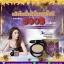 Babalah UV 2 Way Cake Bee Powder SPF20 แป้งบาบาร่าไขผึ้ง บล็อก ล็อค เนียน สวยเด้ง เสกได้ thumbnail 2