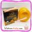 ครีมไข่มุกผสมขมิ้น 12 ตลับ สกาย กล่องดำ ของแท้ ราคาส่ง Pearl & Curcumin Cream SKY thumbnail 5