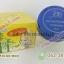 ครีมแบมบูBB BAMBOO ครีมประทินผิว สูตรขมิ้น กล่องเหลือง ตลับขาวฝาน้ำเงิน ของแท้ thumbnail 4