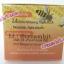 ครีมน้ำผึ้งป่า แพรวา praewa thumbnail 9