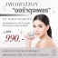 Liv White Diamond Cream ลิฟ ไวท์ ไดมอนด์ ครีมวิกกี้ ของแท้ ราคาส่ง ขายถูกสุด thumbnail 8