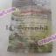 ครีมขมิ้นผสมบัวหิมะ KIM คิมคอสเมติกส์ ของแท้ ขายราคาส่งถูก Whitening Turmeric And Snowlouts Cream thumbnail 4