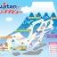 Tokyo Finn Snow โตเกียว ฟูจิ คามาคูระ 5วัน 3คืน พ.ย.60- มี.ค.61 thumbnail 8