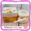 ครีมไข่มุกผสมคอลลาเจน SKY ของแท้ กล่องเหลือง ตลับขาว ของแท้ ราคาส่งถูก PEARL COLLAGEN NATURAL CREAM thumbnail 3