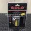 Solo No.3318-6 , Max-6 กุญแจสเตนเลส ล็อคดิสมอเตอร์ไซค์ โซโล ราคา 450บาท SAFE SHOP คลองถม thumbnail 1