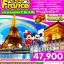 EC01 ฝรั่งเศส -ปารีส -ตูร์-ลุ่มแม่น้ำลัวร์ 7 วัน 4 คืน ต.ค.-พ..ย 59 thumbnail 1