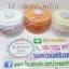 ครีมหมอจุฬา สูตรขมิ้นไพล เนื้อครีมสีส้ม ของแท้ ขายถูก thumbnail 6