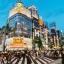 Tokyo Summer Save โตเกียว คามาคูระ โยโกฮาม่า 5วัน 3คืน มิ.ย.-ต.ค.60 thumbnail 10