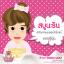 สบู่นมฮอกไกโด นะริน ฮอกกิ Nalin Hokky soap ของแท้ ราคาส่งขายถูก thumbnail 11