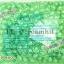 วิตามินบำรุงเส้นผมเข้มข้น แบบเม็ด สีเขียว ห่อใหญ่ 500 เม็ด สูตรเร่งผมยาวเร็ว thumbnail 2