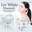 Liv White Diamond ลิฟ ไวท์ ไดมอนด์ ครีมวิกกี้ 1 กระปุก thumbnail 2
