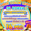 THREE COLOR LEAVES IN KOREA 5D3N (XJ) ต.ค-ธ.ค.60 thumbnail 1