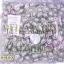 วิตามินบำรุงเส้นผมเข้มข้น แบบเม็ด สีม่วง ห่อใหญ่ 500 เม็ด สูตรดอกอัญชัน thumbnail 1