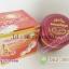 ครีมโสมผสมผงไข่มุก KIM สูตรลดฝ้าถาวร กล่องแดง ของแท้ราคาส่งถูก Whitening Ginseng and Pearl Cream thumbnail 2