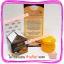 ครีมไข่มุกผสมขมิ้น 12 ตลับ สกาย กล่องดำ ของแท้ ราคาส่ง Pearl & Curcumin Cream SKY thumbnail 3