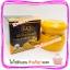 ครีมไข่มุกผสมขมิ้น 12 ตลับ สกาย กล่องดำ ของแท้ ราคาส่ง Pearl & Curcumin Cream SKY thumbnail 6