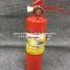 ถังดับเพลิง CAR PRO FIRE By SAFE SHOP ถังดับเพลิงรถยนต์ ขายปลีก ขายส่ง ราคาถูก thumbnail 3