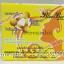 ครีมบลูเบอร์รี่ พรีเมี่ยม กล่องเหลือง ตลับชมพู บลูเบอร์รี่ไวท์เทนนิ่งครีม ครีมนมข้าว+คอลลาเจน thumbnail 3