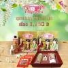 แชมพูยาจีน By Noon ซื้อคู่ถูกกว่า (Promotion)