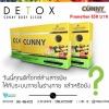 CONNY BODY CLEAN ดีทอกซ์ ผลไม้ ไฟเบอร์ 100% ลดมะเร็งลำไส้