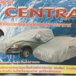 ผ้าคลุมรถ เนื้อ PVC อย่างดี ลดราคา 50%