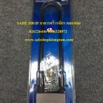 ล็อคมอเตอร์ไซค์ ล็อคจักรยาน คล้องประตูรั้ว กุญแจล็อคอเนกประสงค์ Solex 6034LP ราคา 450บาท SAFE SHOP คลองถม