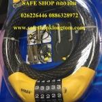 Solex Cable Lock เคเบิ้ลล็อคสลิง Solex ยาว 1เมตร ใช้รหัสปลดล็อค ราคา 390บาท ล็อคมอเตอร์ไซค์ ล็อคจักรยาน SAFE SHOP คลองถม